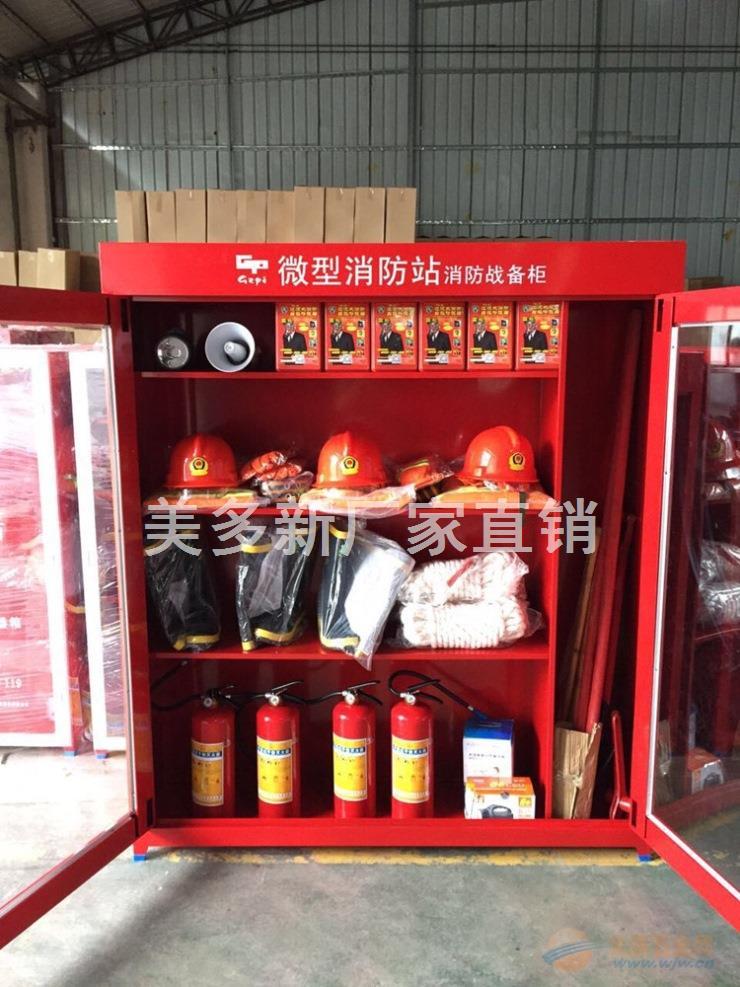消防展示柜厂家 消防柜厂家直销 救援物资消防柜