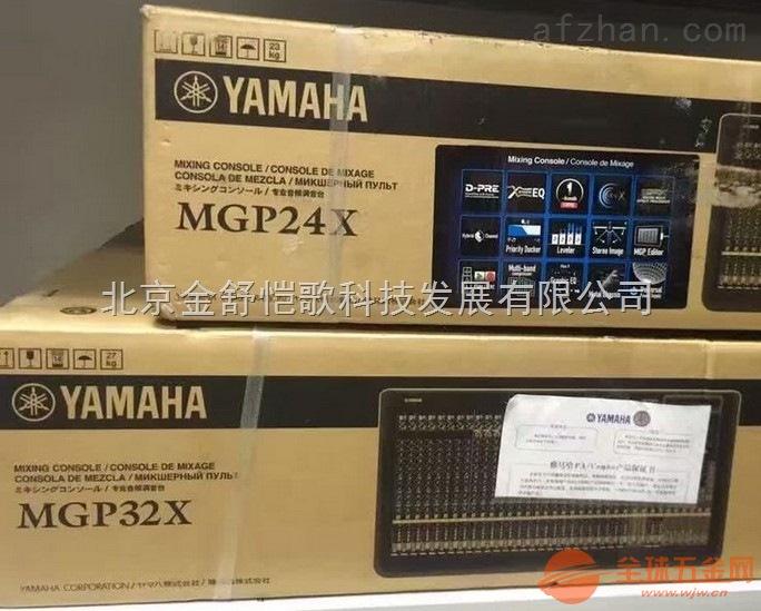 专业销售正品 索尼PFD23A 23.3GB 专业蓝光盘