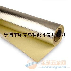 有机硅胶铁锈红玻纤套管