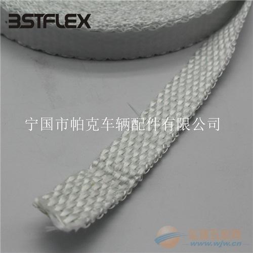 玻璃纤维布背胶带