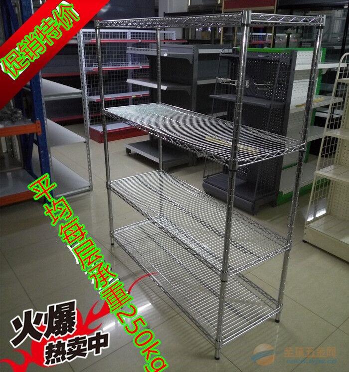 贵州不锈钢线网货架