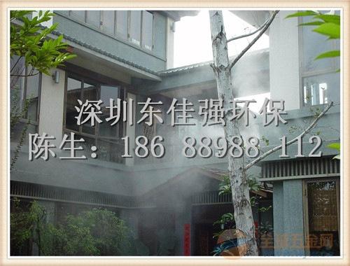 广元恒大地产人造雾