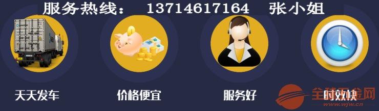 黄石到台州大货车平板车电话
