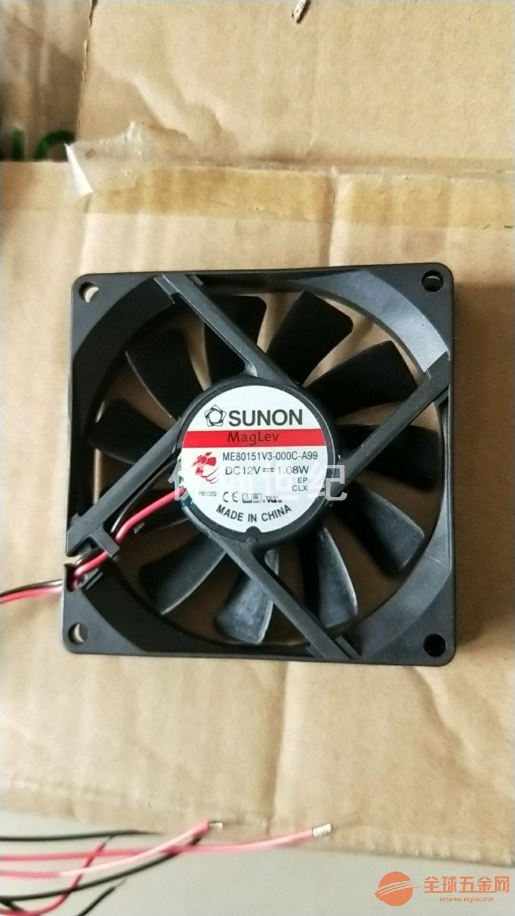 原装正品8015散热风扇ME80151V3-000C-A99低噪音静音