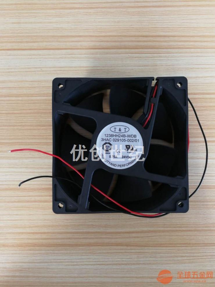 T&T 1238HH24B-WDB机器人风扇