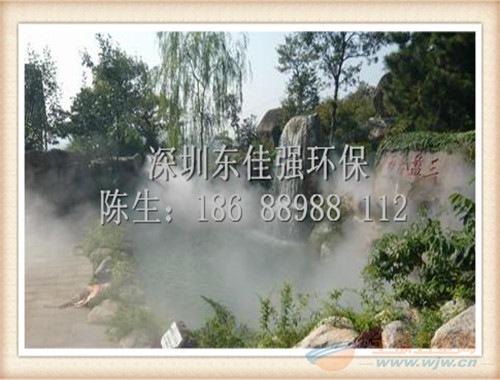 鹰潭冷雾温泉生产厂家