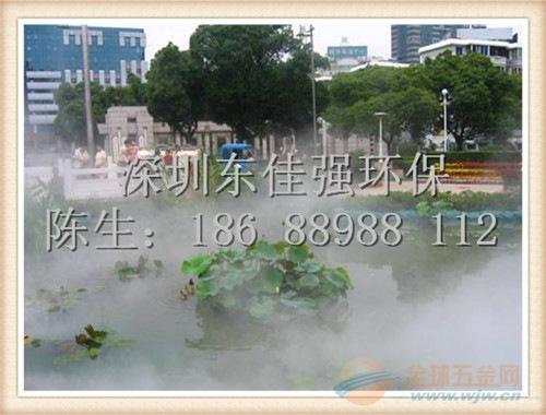 园林景观造雾冷雾造景