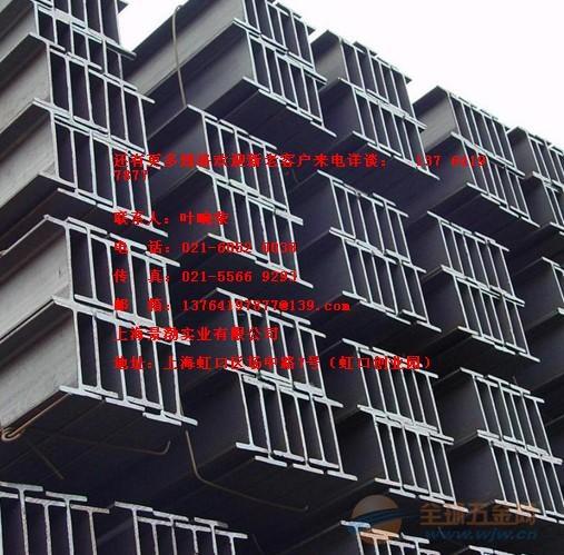庆阳市CCS船用H型钢销售公司