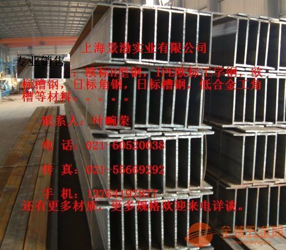 湖州A992美标H型钢现货库存