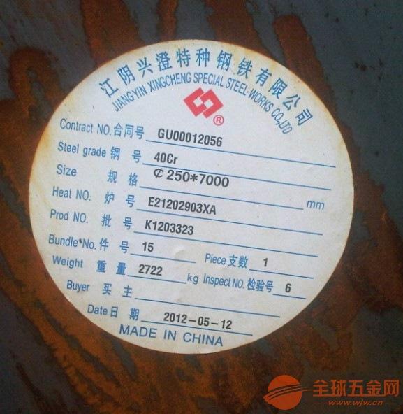 南昌德标齿轮钢17crNiMo6优质供应