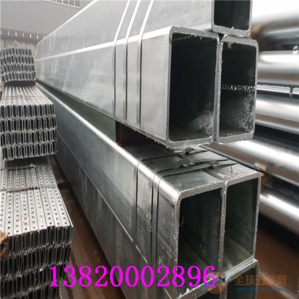 东港区镀锌空心方管批发厂家