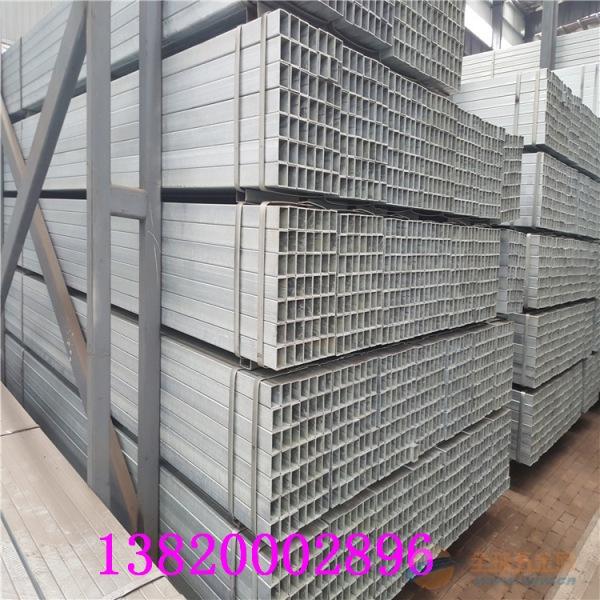 60*140*5.0镀锌方矩管 方钢通价格