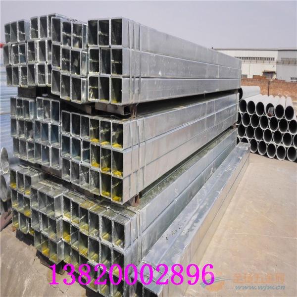 榆林镀锌方管供应厂家