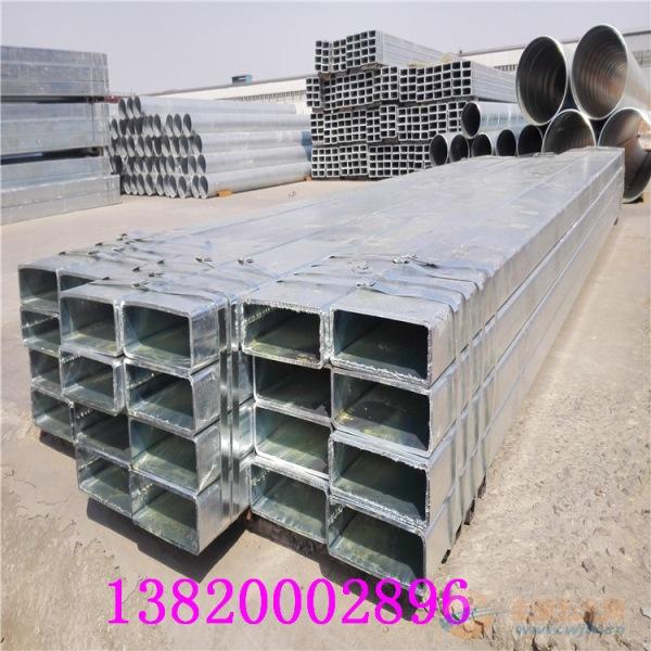 屯昌县热浸锌镀锌矩形钢批发厂家