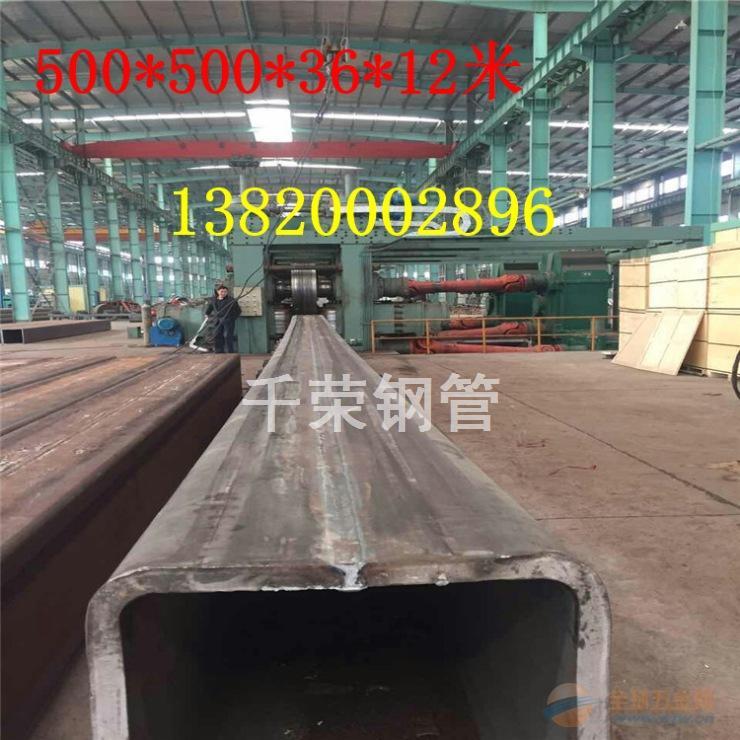 500*500*36*12米矩形厚壁方矩管價格