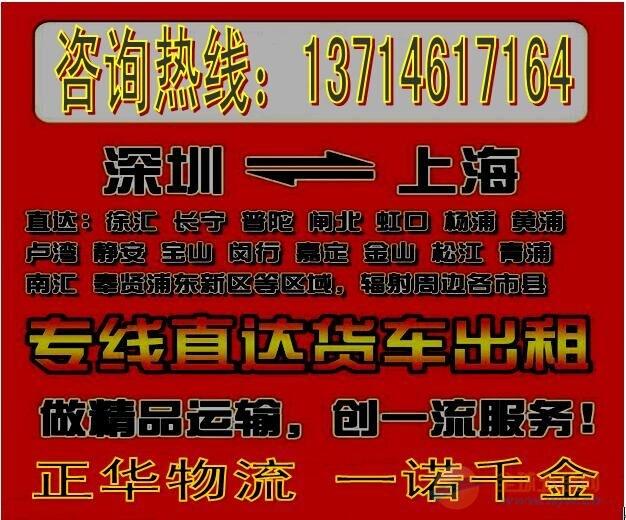 宜昌到新疆9.6米高栏车17.5米平板车出租