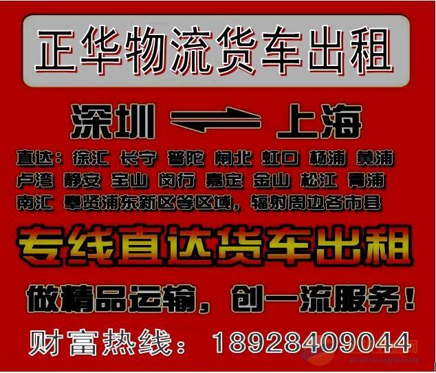 西安宝鸡到广州海珠16米大板车平板车