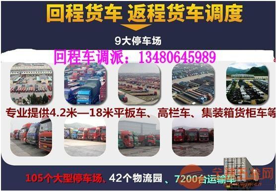 龙岗坪山到吉安峡江县专线物流公司平板车出租