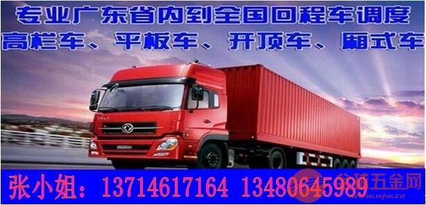 镇隆博罗到扬州9.6米高栏车货车出租