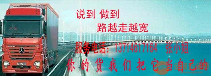 开封 洛阳到龙川县13米高栏车17米5平板车出租调派