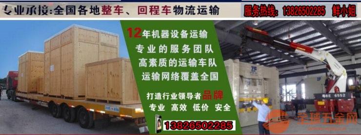 龙岗坪山到衡阳衡山县专线物流公司平板车出租