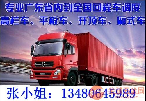 龙岗坪山到宜昌枝江专线物流公司平板车出租