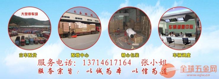 镇隆博罗到开封9.6米高栏车货车出租