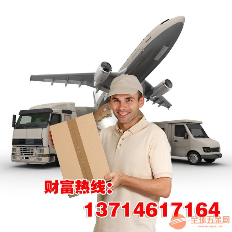 清远连州附近到长宁6米8小货车大货车