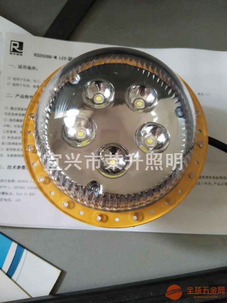供应西安CYGT210/211分体式节能投光灯厂家