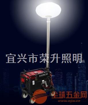 SFD3000D月球灯 球形移动照明灯