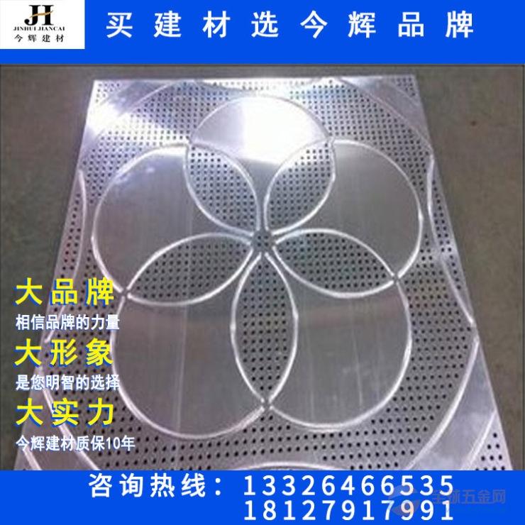 艺术吊顶铝单板天花装饰材料定制厂家