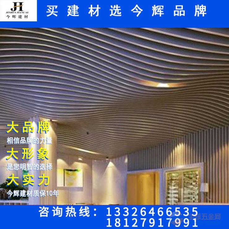 弧形铝方通铝格天花吊顶定做装饰材料