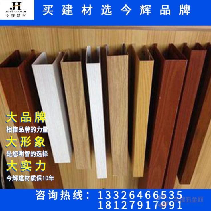 专业生产冲孔铝单板装饰加工铝板外墙 铝材定制加工氟碳油漆