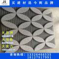 珠海嘉珠广场定制环保冲孔铝单板幕墙装饰经过厂家