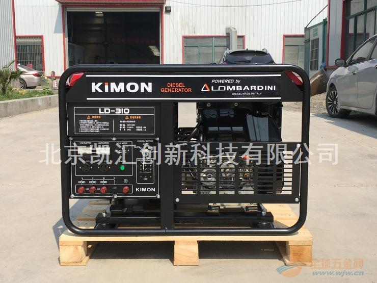 柴油发电机组