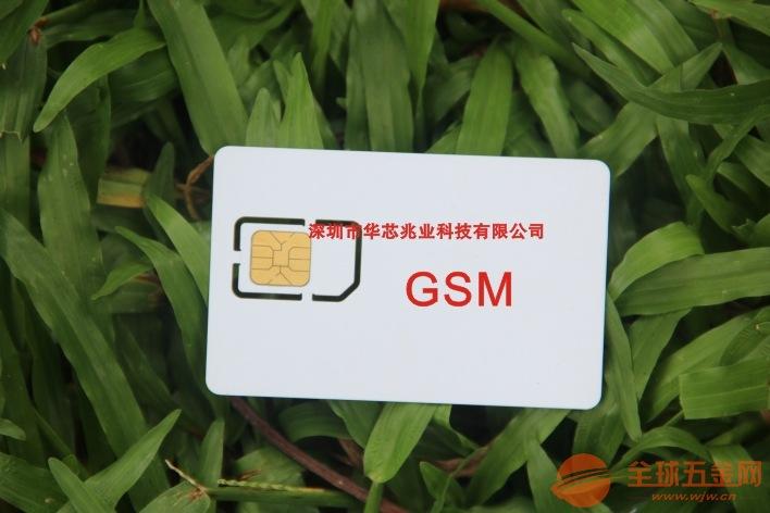 广州4GUSIM卡厂家