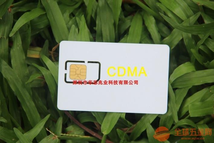 深圳GSM网络卡制作厂家