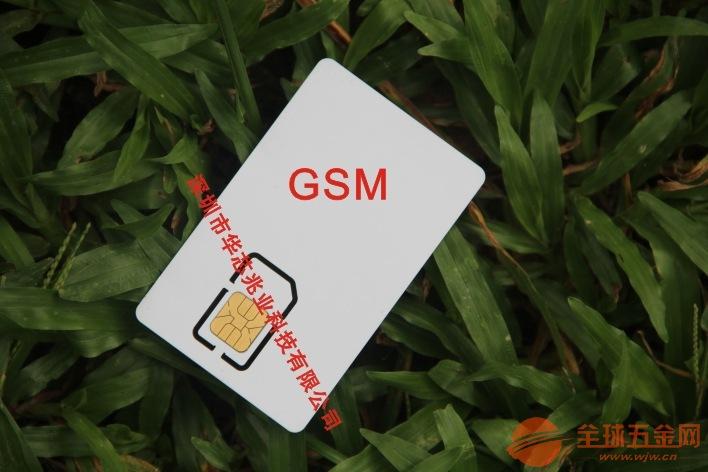 北京GSM网络测试卡印刷厂家