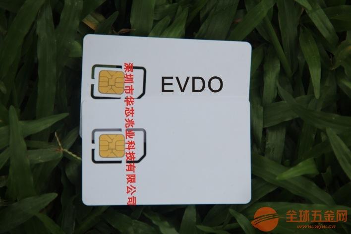 南京LTE网络卡制造厂家