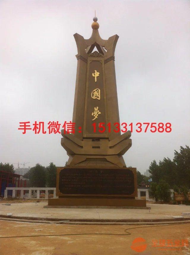 中国梦雕塑 广场大型不锈钢雕塑