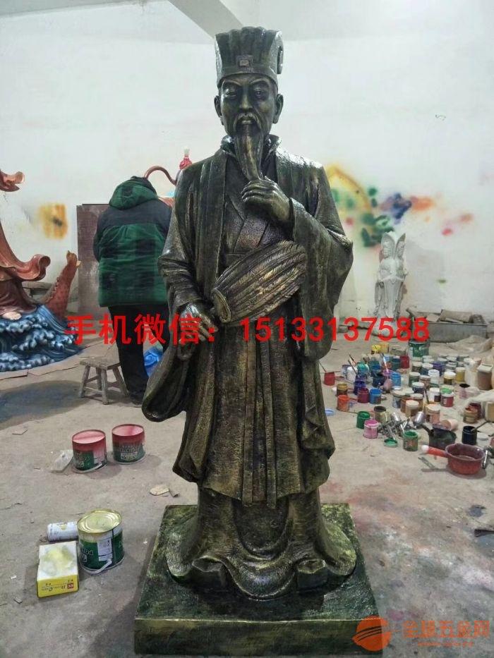 综合材料雕塑画