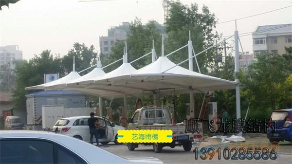 北京膜结构充电桩雨棚