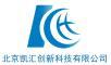 北京凯汇创新科技有限公司