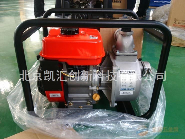 2寸三菱水泵MBP20G