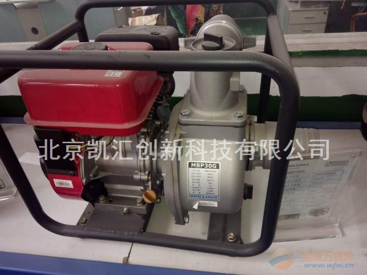 3寸三菱水泵MBP30G