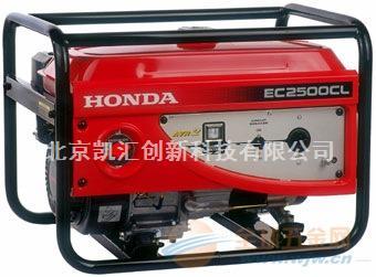 1.5kw本田汽油发电机EC1800CX厂家