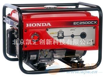 2.2kw日本本田汽油发电机EC2500CL