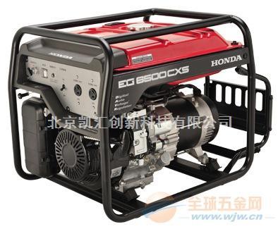 本田汽油发电机EG6500CXS现货供应