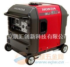 本田汽油发电机EM65is北京供应厂商