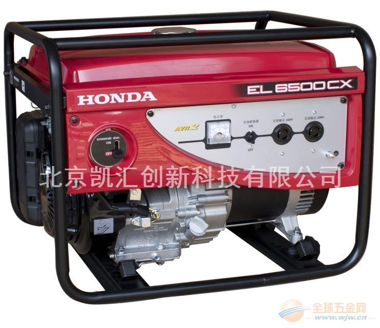 2.2kw本田汽油发电机ER2500CX日本原装进口